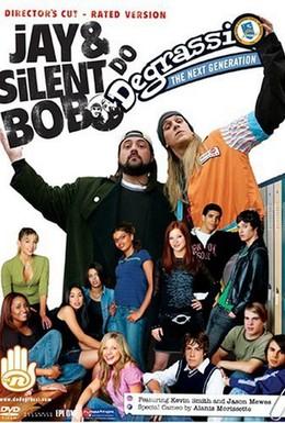 Постер фильма Джей и молчаливый Боб уделывают Деграсси (2005)