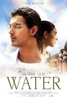 Вода (2005)
