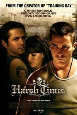 Постер фильма Крутые времена (2005)