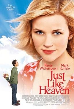 Постер фильма Между небом и землей (2005)