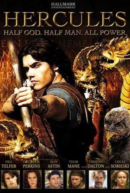 Постер фильма Геркулес (2005)