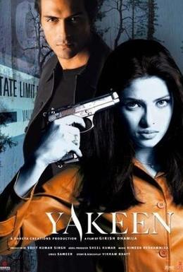 Постер фильма Вспомнить всё (2005)