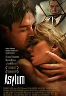 Безумие (2005)