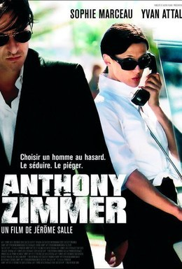 Постер фильма Неуловимый (2005)