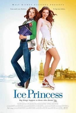 Постер фильма Принцесса Льда (2005)