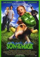 Сын маски (2005)