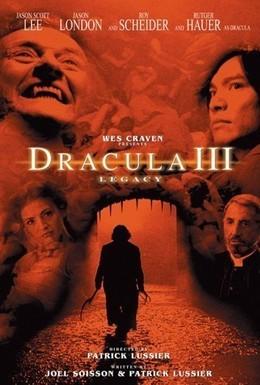 Постер фильма Дракула 3: Наследие (2005)
