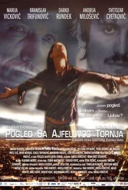 Постер фильма Вид с Эйфелевой башни (2005)