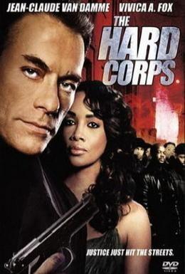 Постер фильма Прочная защита (2006)