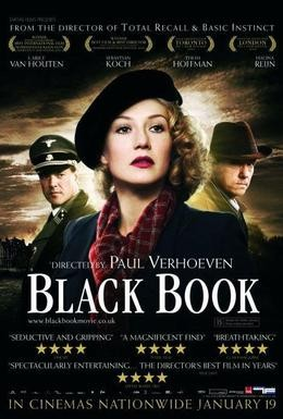 Постер фильма Черная книга (2006)