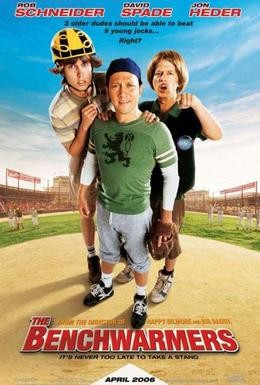 Постер фильма Скамейка запасных (2006)