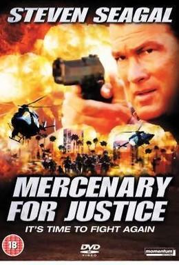 Постер фильма Наемники (2006)
