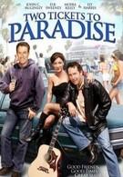 Два билета в рай (2006)