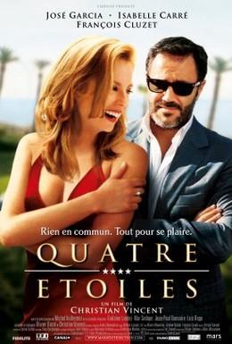 Постер фильма Четыре звезды (2006)