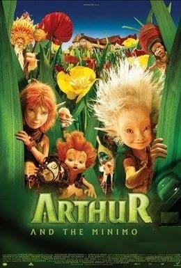 Постер фильма Артур и минипуты (2006)