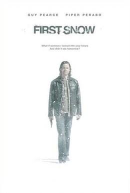 Постер фильма До первого снега (2006)