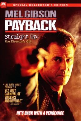 Постер фильма Расплата: Режиссерская версия (2006)