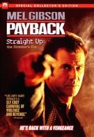 Расплата: Режиссерская версия (2006)