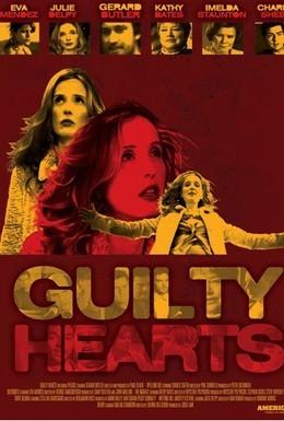 Постер фильма Обречённые сердца (2006)