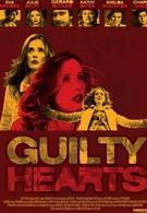 Обречённые сердца (2006)