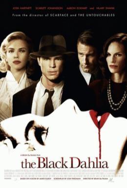 Постер фильма Черная орхидея (2006)