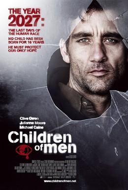 Постер фильма Дитя человеческое (2006)