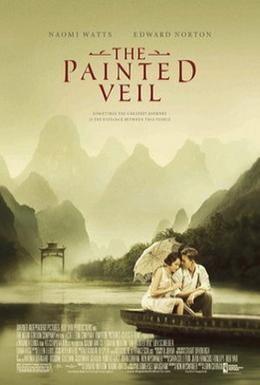 Постер фильма Разрисованная вуаль (2006)