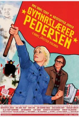 Постер фильма Товарищ Педерсен (2006)