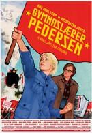Товарищ Педерсен (2006)