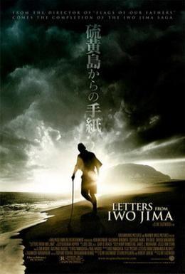 Постер фильма Письма с Иводзимы (2006)
