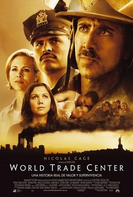 Постер фильма Башни-близнецы (2006)