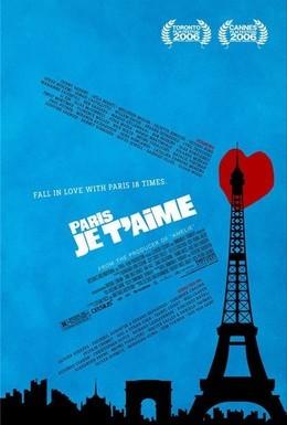 Постер фильма Париж, я люблю тебя (2006)