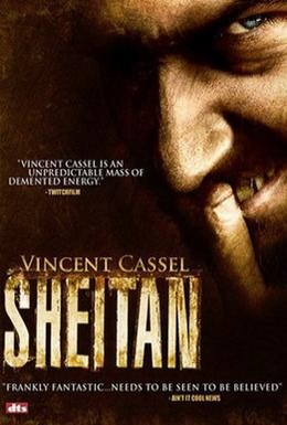 Постер фильма Шайтан (2006)
