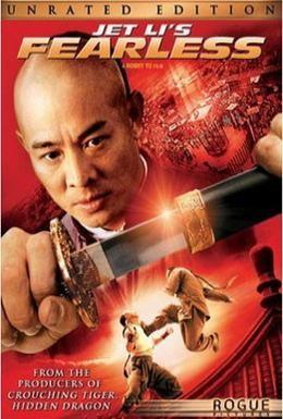 Постер фильма Бесстрашный (2006)