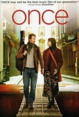 Постер фильма Однажды (2007)