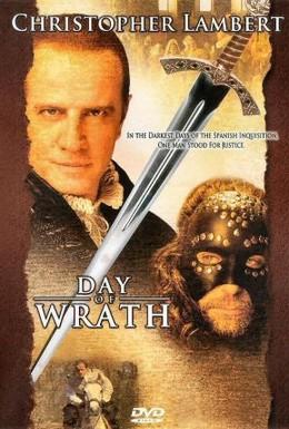 Постер фильма Страшный суд (2006)