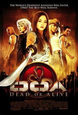 Постер фильма D.O.A.: Живым или мертвым (2006)