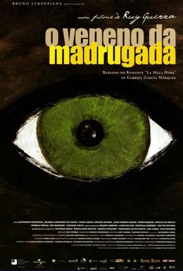 Постер фильма Недобрый час (2005)
