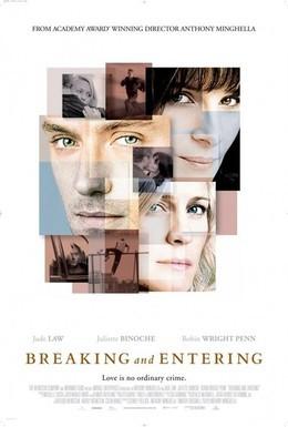 Постер фильма Вторжение (2006)