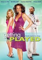 Двойная игра (2006)