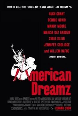 Постер фильма Американская мечта (2006)