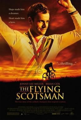 Постер фильма Летучий шотландец (2006)