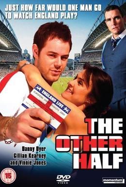 Постер фильма Вторая половина матча (2006)