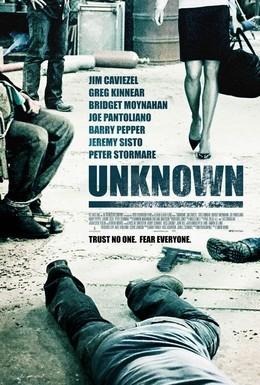 Постер фильма 5 неизвестных (2006)
