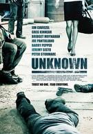 5 неизвестных (2006)