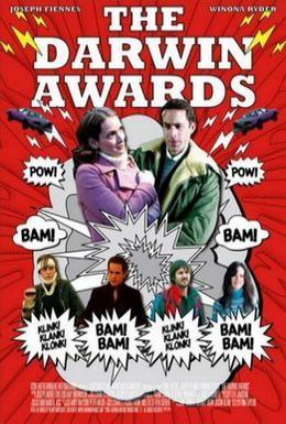 Постер фильма Премия Дарвина (2006)
