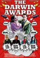 Премия Дарвина (2006)