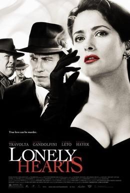 Постер фильма Одинокие сердца (2006)