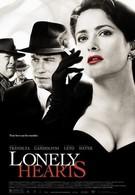 Одинокие сердца (2006)