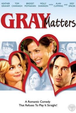 Постер фильма Проблемы Грэй (2006)